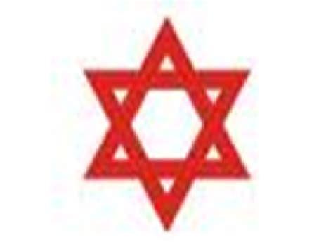 significado de la estrella de david vida ok division operaciones especiales ponce historia de la