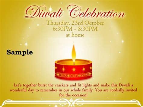 Invitation Letter Diwali Celebrations Diwali Invitation Cards 2015 Diwali Invitation Cards Sle Diwali Invitation Wordings