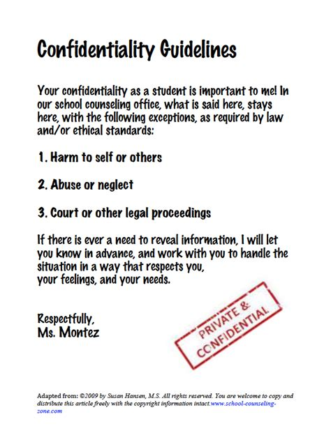 statement of confidentiality of report sle confidentiality statement png 660 215 866 counseling