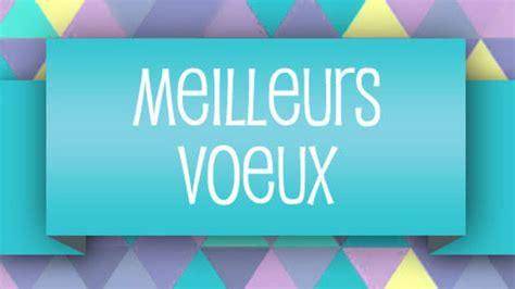 Cate De Voeux Gratuites by Envoyer Une Carte De Voeux