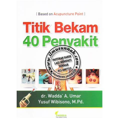 Murah Titik Bekam 40 Penyakit titik bekam 40 penyakit