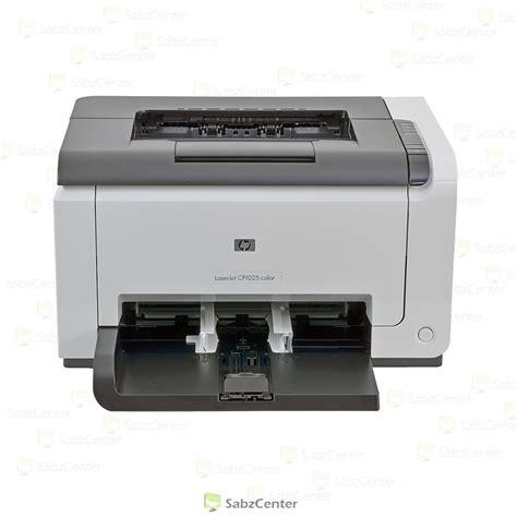 Tinta Laserjet Cp1025 Color