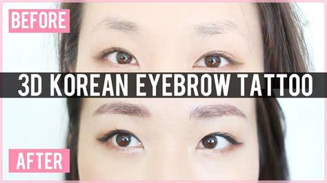 korean eyebrow tattoo world beautyspirit kuching