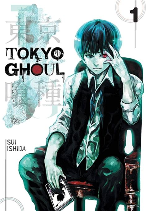 Tokyo Ghoul Vol 1 by Tokyo Ghoul Vol 1 Sui Ishida Delfi Knjižare Sve