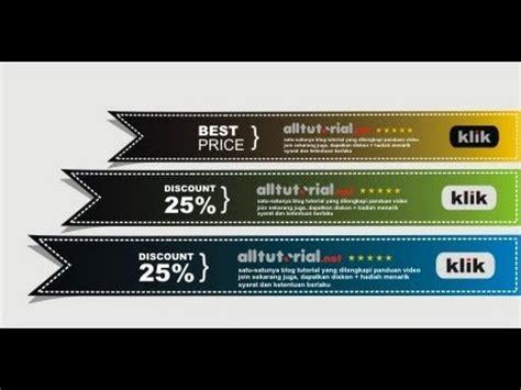 web pembuat banner gratis cara membuat desain banner website di coreldraw youtube