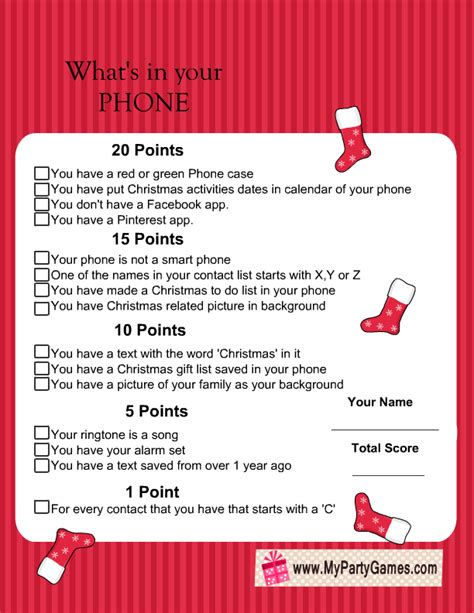 printable games for christmas party what s in you phone free printable christmas game