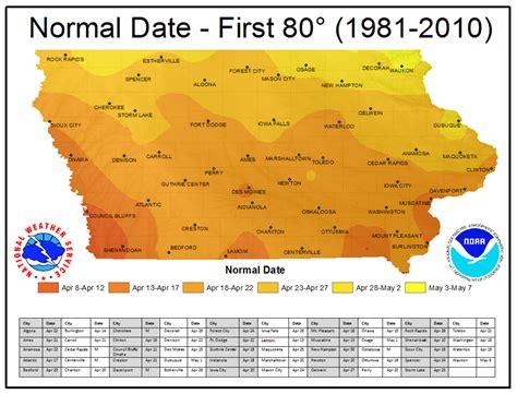 iowa road conditions color map iowa road conditions color map