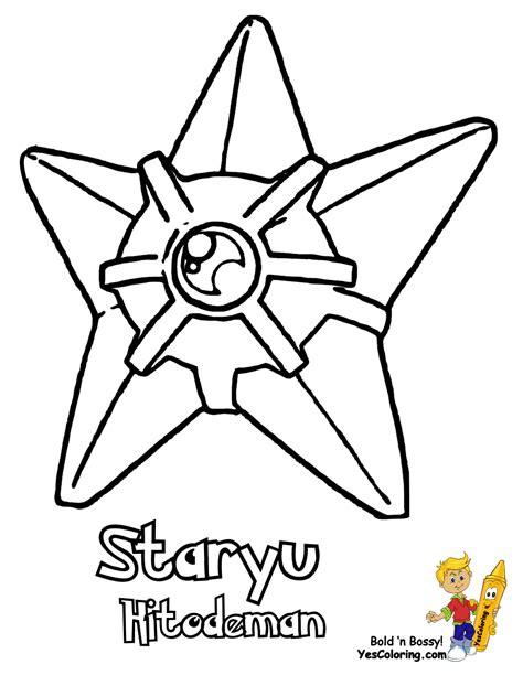 pokemon coloring pages zorua pokemon zorua coloring pages images pokemon images