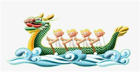 dragon boat festival clipart dragon boat festival dragon boat dragon clipart boat