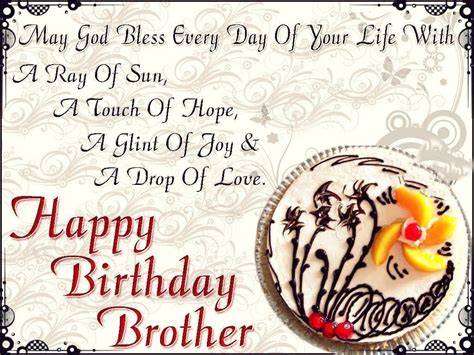 happy birthday brother cards printable happy birthday brother birthday wishes for brother