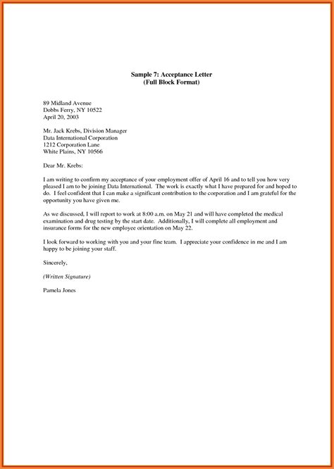 acceptance letter sle how to format cover letter