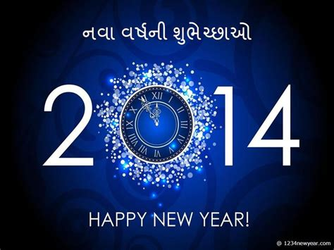 1000 images about new year gujarati greetings on