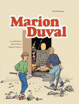 Marion Duval Int 233 Grale Tome 5 Bdfugue Com