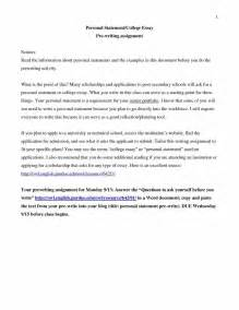 College Personal Essay by Personal Statement For Scholarships Outline Donation Sheet Template