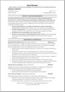 resume template for retail retail manager resume template great resume templates