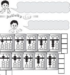 Printable Abacus Flash Cards
