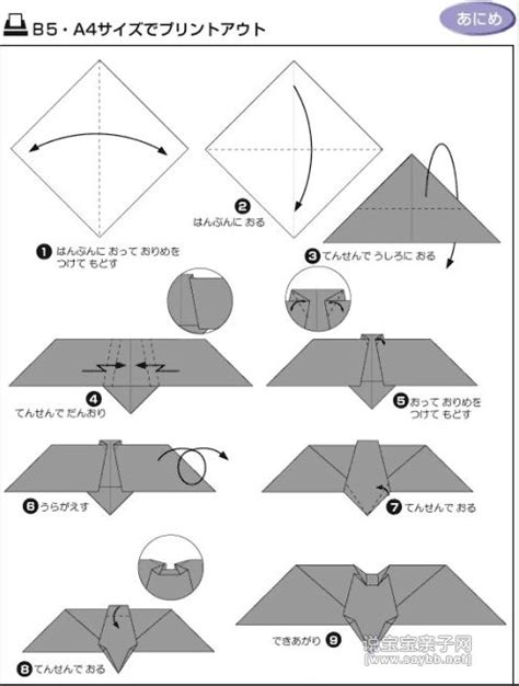Origami Eagle Diagram - origami and bats on