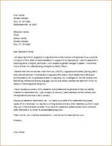 sle letter of recommendation for residency program