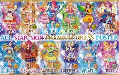 Kartu Ichigo Premium Ver 1 by 17 Best Images About Aikatsu Board Signs Dresses And