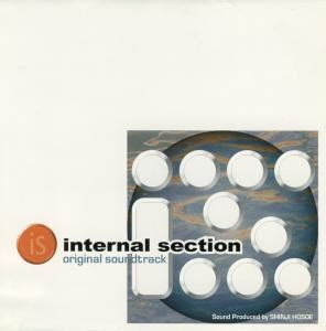 section 3406 a 1 c of the internal revenue code is internal section original soundtrack soundtrack from