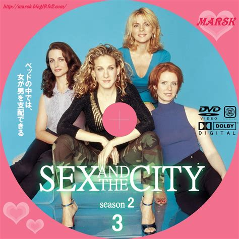 And The City The On Dvd by 寝ても覚めても映画好き Dvdラベル Cdラベル セックス アンド ザ シティ シーズン2