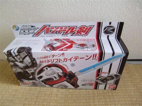 Dx Kamen Rider Drive Hendle Ken Bandai Japver kamen rider drive dx handle ken
