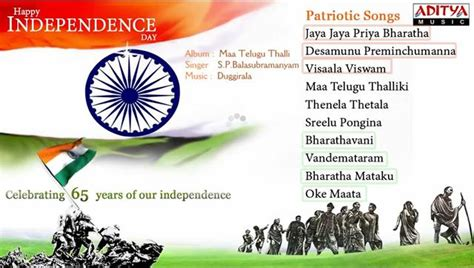 day indian song independence day telugu patriotic songs independence day