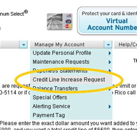 Credit Limit Increase Form Sbi How To Get An Instant Credit Limit Increase With Citibank My Money