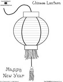 new year lantern template printable new year teaching ideas lesson plans printables
