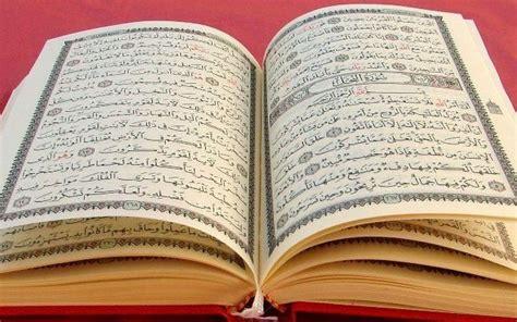 Studi Kaidah Tafsir Alquran metode al qur an dalam memerintah dan melarang hamba allah