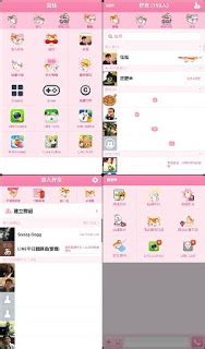 theme line monster university download tema line untuk android dan ios dabo ribo