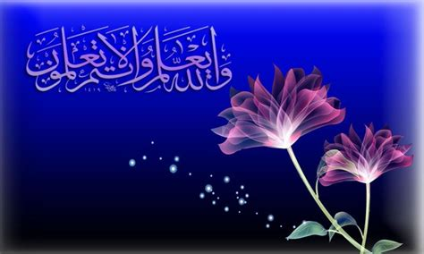 wallpaper islamic free download islamic wallpapers free download for android