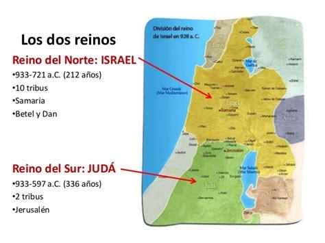 el reino del norte historia de la salvaci 243 n reyes y profetas
