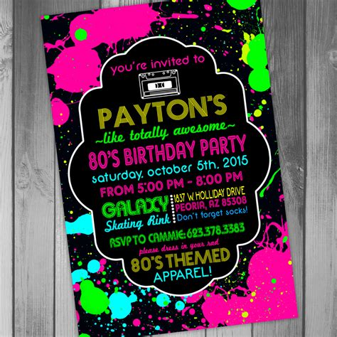 birthday party invite 80s birthday party 80s party by