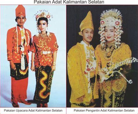Cara Memakai Baju Bodo Sulawesi Selatan pakaian adat kalimantan selatan lengkap gambar dan penjelasannya seni budayaku