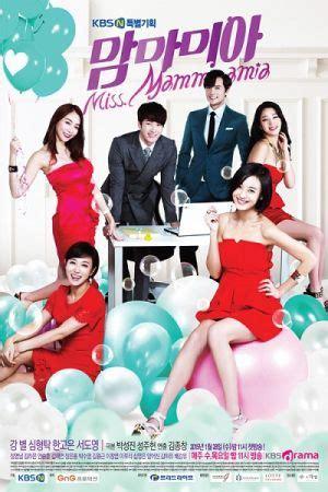 film korea terbaru februari 2015 drama korea terbaru tayang 9 januari 25 februari 2015