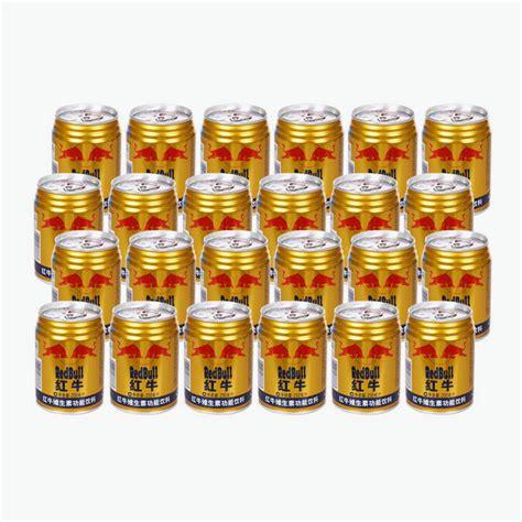 energy drink vitamins bull vitamin energy drink 250ml 24