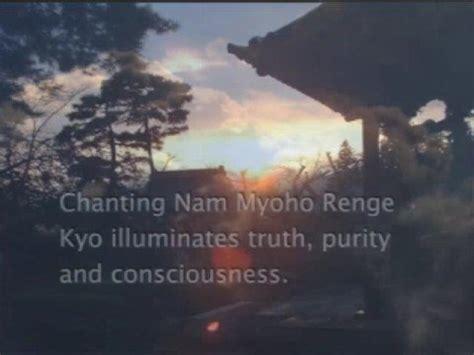nam myoho renge kyo living the mystic through daimoku books nam myoho renge kyo the mystic