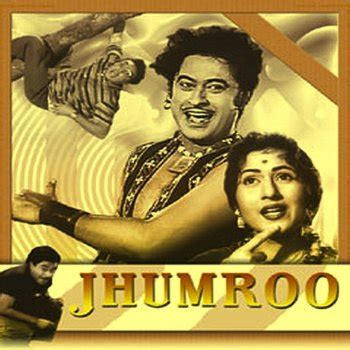 nishi dil dei ja all songs kishore kumar main hoon jhoom jhumroo lyrics musixmatch