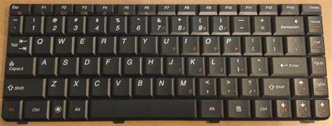 Keyboard Laptop Lenovo G460 ibm lenovo g460 replacement laptop key replacementlaptopkeys