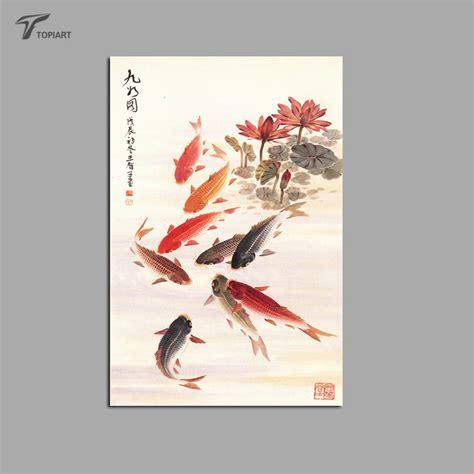 Lukisan Ikan Koi Bingkai buy grosir besar koi from china besar koi penjual aliexpress alibaba
