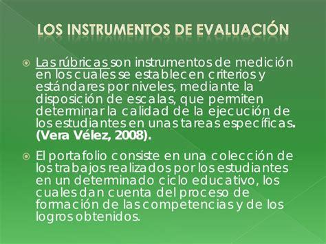Diseño Curricular Por Competencias Sergio Tobon Competencia Curriculum Iteso