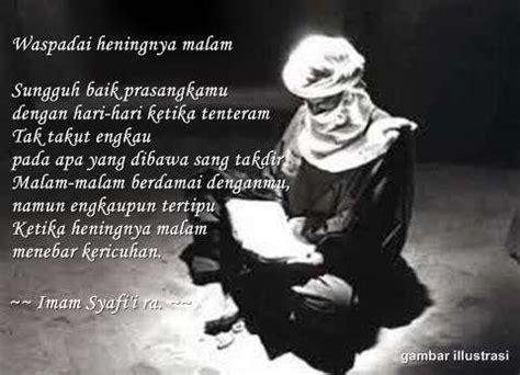 kata bijak imam syafii bahasa inggris kata kata bijak