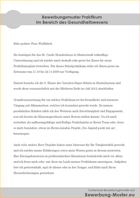 Bewerbungsbrief Praktikum Marketing 8 Bewerbung Muster Praktikum Questionnaire Templated