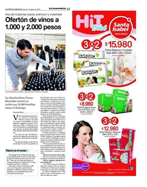 218 ltimas noticias de entretengo noticias las ltimas noticias en espa ol peri 243 dico las 218 ltimas noticias chile peri 243