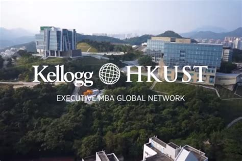 Kellogg One Year Mba Requirements by About Us Kellogg Hkust Executive Mba Program