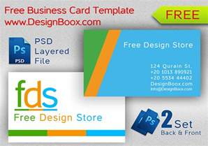 business card template free photoshop psds at brusheezy