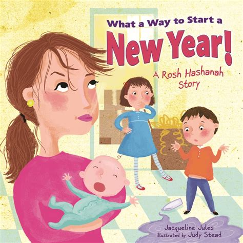 parthenium s year books for the new year children s books opening new worlds