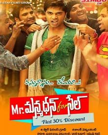 popcorn with parsai play review hindi play review www mr manmadhan for sale telugu movie wiki story review
