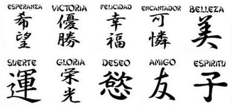 imagenes con frases de amor en japones tatuajes con letras chinas letras chinas imagenes de